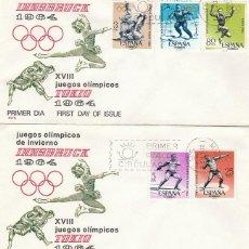 Sellos: EDIFIL 1617/21, JUEGOS OLIMPICOS DE TOKIO PRIMER DIA DE 10-10-1964 EN 2 SOBRES DE ALFIL . Lote 118190163