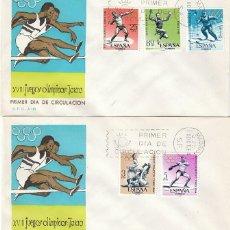 Sellos: EDIFIL 1617/21, JUEGOS OLIMPICOS DE TOKIO, PRIMER DIA DE 10-10-1964 EN 2 SOBRES DEL SFC . Lote 118190291