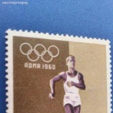 Sellos: AÑO 1960. SAN MARINO. JUEGOS OLÍMPICOS ROMA 60. ATLETISMO. Lote 121647519