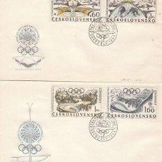 Sellos: CHECOESLOVAQUIA 1583/5, UNESCO, CARICATURAS KAREL CAPEK, BERNARD SHAW Y MAXIMO GORKI, SPD 18-11-1968. Lote 122904623