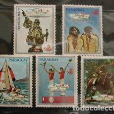 Sellos: PARAGUAY - JUEGOS OLIMPICOS DE BARCELONA 92 - 5 VALORES. Lote 123258727