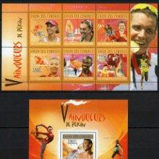 Sellos: OLIMPIADAS DE PEKIN 2008, 2 HOJAS BLOQUE DE SELLOS NUEVOS DE COMORAS. Lote 124508382