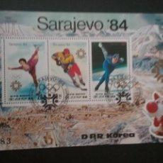 Sellos: MP/HB/SELLOS KOREA NORTE (COREA.DPRK) MTDA.1984. JUEGOS. INVIERNO. SARAJEVO. HOKEY. ARTISTICO. VELOC. Lote 124779627
