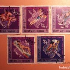 Sellos: ARABIA SAUDITA - OLIMPIADAS FRANCIA 1956 - NATACION, CICLISMO, ESQUI, HALTEROFILIA Y LUCHA LIBRE.. Lote 129637839