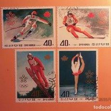 Sellos: KOREA 1987 - COREA - ESQUI, SALTO Y GIMNASIA RITMICA.. Lote 129638219