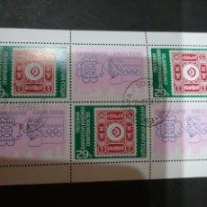 Sellos: MP/SELLOS DE BULGARIA MTDOS. 1988. OLYMPHILEX,88. JUEGOS OLIMPICOS. SELLOS/S. PALOMA. AVE. AROS.SEUL. Lote 130205076