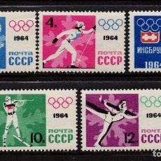 Sellos: RUSIA 2772/76** - AÑO 1964 - JUEGOS OLÍMPICOS DE INVIERNO DE INSBRUCK. Lote 133551838