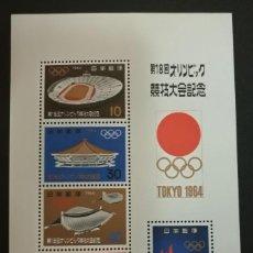 Sellos: SELLOS JAPON 1964** Y&T HB 59 JUEGOS OLÍMPICOS TOKIO'64 CON SU CARPETA ORIGINAL. Lote 133574862