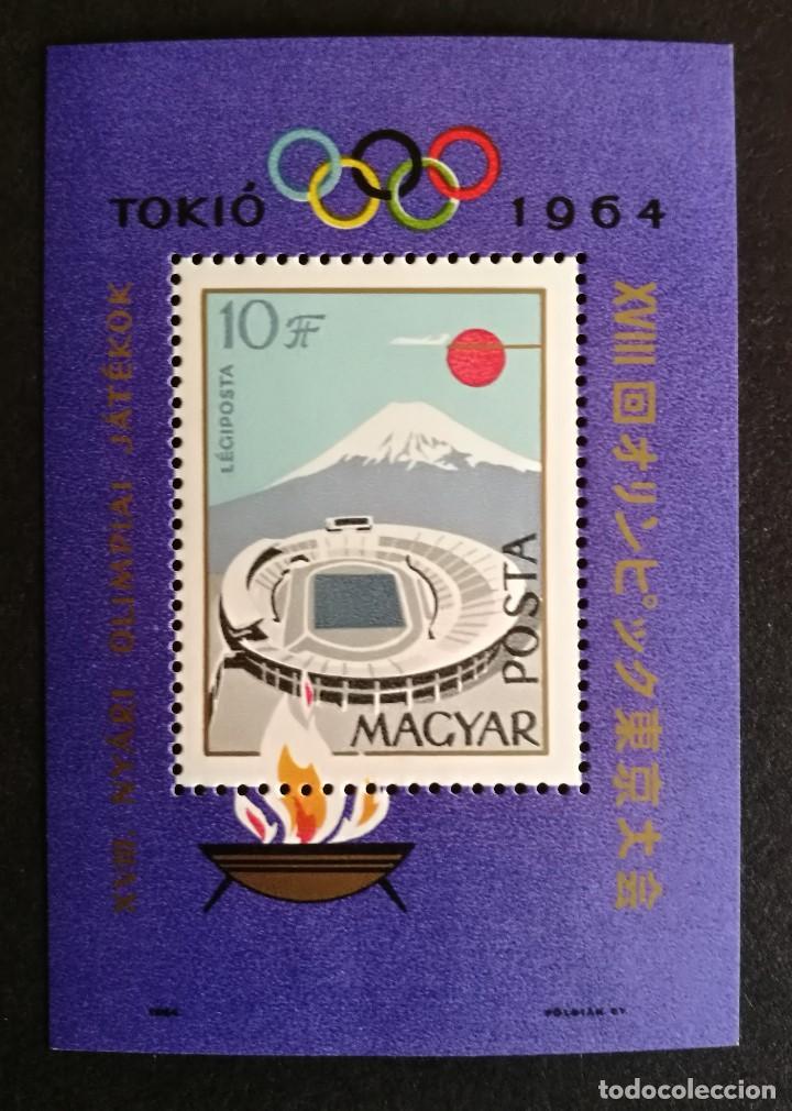 HUNGRIA 1964 Y&T 49** JUEGOS OLIMPICOS TOKIO 64 (Sellos - Temáticas - Olimpiadas)