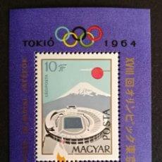 Sellos: HUNGRIA 1964 Y&T 49** JUEGOS OLIMPICOS TOKIO 64. Lote 134354778