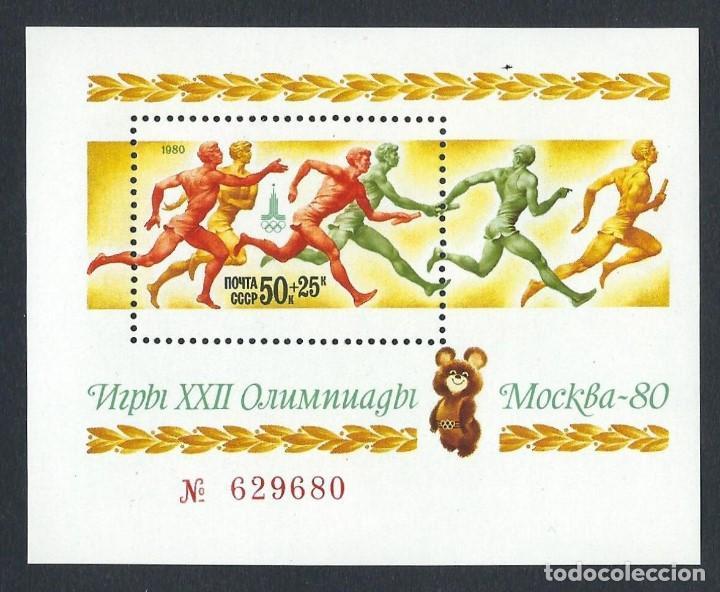 USSR / RUSIA 1980 Y&T BF 143** JUEGOS OLIMPICOS MOSCU 80 (Sellos - Temáticas - Olimpiadas)