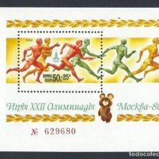 Sellos: USSR / RUSIA 1980 Y&T BF 143** JUEGOS OLIMPICOS MOSCU 80. Lote 199305183