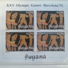 Sellos: HB. XXV OLYMPIC GAMES.. Lote 135696511