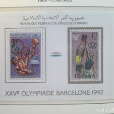 Sellos: HB. XXV OLYMPIC GAMES.. Lote 135778390