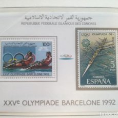 Sellos: HB. XXV OLYMPIC GAMES.. Lote 135778726