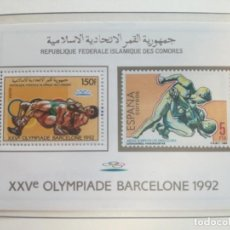 Sellos: HB. XXV OLYMPIC GAMES.. Lote 135781086