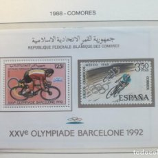 Sellos: HB. XXV OLYMPIC GAMES.. Lote 135781322