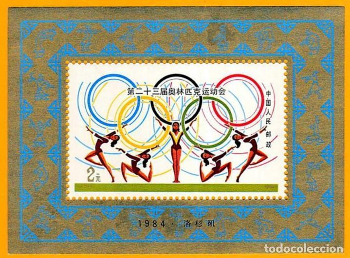 SELLO CHINA 1984 JUEGOS OLÍMPICOS DE LOS ANGELES (Sellos - Temáticas - Olimpiadas)