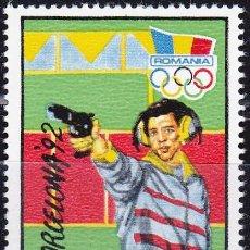 Sellos: 1992 - RUMANIA - JUEGOS OLIMPICOS BARCELONA 92 - YVERT 4024. Lote 137872494