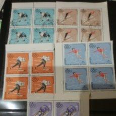 Sellos: SELLOS R. MONGOLIA MTDOS/1967/BQ 4/JUEGOS OLIMPIADAS INVIERNO GRENOBLE/FRANCIA/PATINAJE/HOCKEY/ARTIS. Lote 141330032