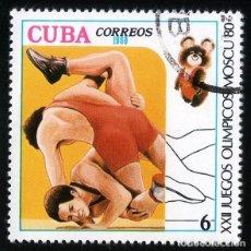 Timbres: CUBA 1980. MI 2457, YT 2173. DEPORTES. OLIMPIADA MOSCU 80. LUCHA LIBRE. USADO. Lote 141439070