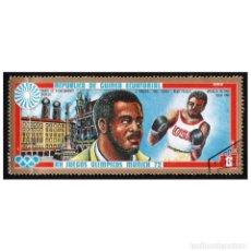Timbres: GUINEA ECUATORIAL 1972. MI 85, YT 21-E. . OLIMPIADAS. MUNICH 72. BOXEO. USADO. Lote 142233254