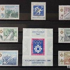Sellos: LOTE YUGOSLAVIA - AÑO 1983 - JUEGOS OLÍMPICOS DE INVIERNO, SARAJEVO 84, MAS 1 DE 1960.. Lote 142816302