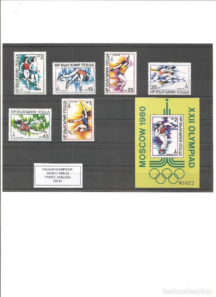 BULGARIA. JUEGOS OLIMPICOS MOSCU 1980 (I) ** (Sellos - Temáticas - Olimpiadas)