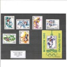 Sellos - BULGARIA. JUEGOS OLIMPICOS MOSCU 1980 (I) ** - 143142414