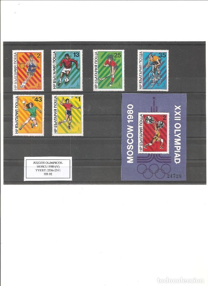 BULGARIA. JUEGOS OLIMPICOS MOSCU 1980 (V) ** (Sellos - Temáticas - Olimpiadas)