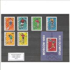 Sellos - BULGARIA. JUEGOS OLIMPICOS MOSCU 1980 (V) ** - 143143070