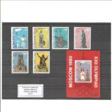 Sellos - BULGARIA. JUEGOS OLIMPICOS MOSCU 1980 (VI) ** - 143143182