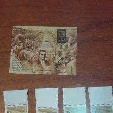 Sellos: BULGARIA OLIMPIADAS 1996. Lote 143876902