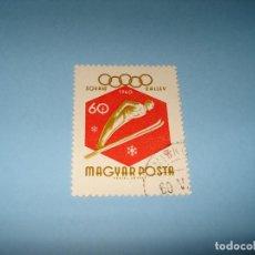 Sellos: HUNGRIA. SELLO 60 F MAGYAR POSTA. SQUAW VALLEY 1960. WINTER OLYMPIC GAMES. VERTEL JOZEF. FRANQUEADO.. Lote 144937822