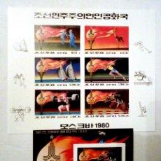 Sellos: OLIMPIADAS DE MOSCU 1980 ,2 HOJAS BLOQUE DE SELLOS NUEVOS SIN DENTAR DE KOREA. Lote 147003786