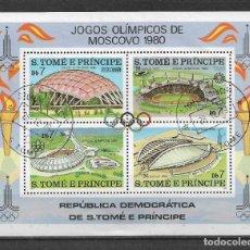 Sellos: SANTO TOME Y PRINCIPE 1980 OLIMPIADAS DE MOSCU - 117. Lote 148847998