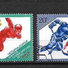 Timbres: OLIMPIADA BLANCA EN SARAJEVO, RUSIA, SELLOS AÑO 1984. Lote 149213750