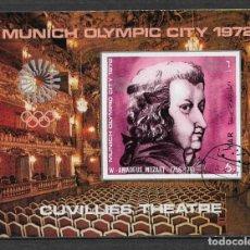 Sellos: YEMEN 1972 OLIMPIADAS MUNICH MUSICA MOZART- 119. Lote 149255362