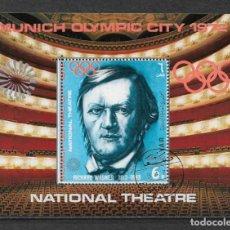 Sellos: YEMEN 1972 OLIMPIADAS MUNICH MUSICA WAGNER- 119. Lote 149255498