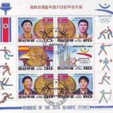 Sellos: KOREA - COREA - JUEGOS OLÍMPICOS DE VERANO - BARCELONA 1992 - GANADORES COREANOS. Lote 150162166