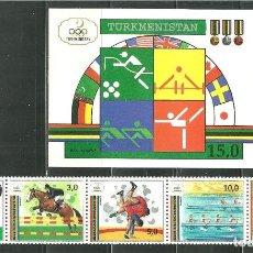 Sellos: TURKMENISTAN 1992 IVERT 25/29 Y HB 2 *** JUEGOS OLIMPICOS DE BARCELONA - DEPORTES. Lote 150939874