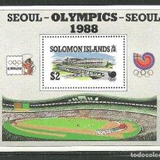 Sellos: SALOMON 1988 HB IVERT 25 *** JUEGOS OLIMPICOS DE SEÚL - DEPORTES. Lote 150943394