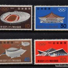 Sellos: JAPON 787/90** - AÑO 1964 - JUEGOS OLIMPICOS DE TOKIO. Lote 151243182