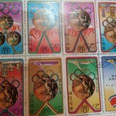 Sellos: HB COREA NORTE MTDOS (DPRK)/1976/MEDALLISTAS JUEGOS OLIMPIADAS, MONTREAL II/PABELLO/ESTADIUM/BANDERA. Lote 151315169