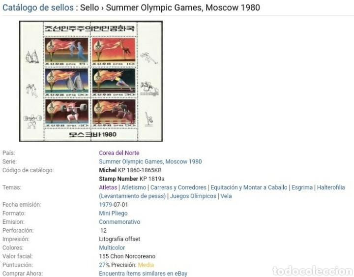 Sellos: HB Corea Norte mtda (DPKR)/1979/Juegos olimpiadas/Moscu,80/deportes/halterofilia/boxeo/velero/caball - Foto 2 - 151523122