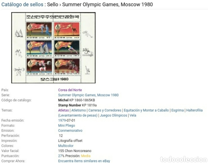 Sellos: HB Corea Norte mtda (DPKR)/1979/Juegos olimpiadas/Moscu,80/deportes/halterofilia/boxeo/velero/caball - Foto 2 - 151523217