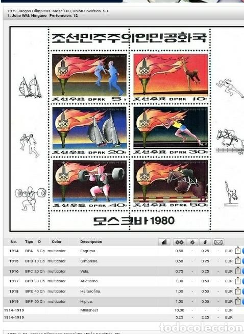 Sellos: HB Corea Norte mtda (DPKR)/1979/Juegos olimpiadas/Moscu,80/deportes/halterofilia/boxeo/velero/caball - Foto 3 - 151523217