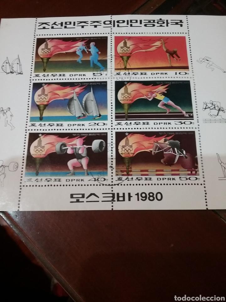HB COREA NORTE MTDA (DPKR)/1979/JUEGOS OLIMPIADAS/MOSCU,80/DEPORTES/HALTEROFILIA/BOXEO/VELERO/CABALL (Sellos - Temáticas - Olimpiadas)