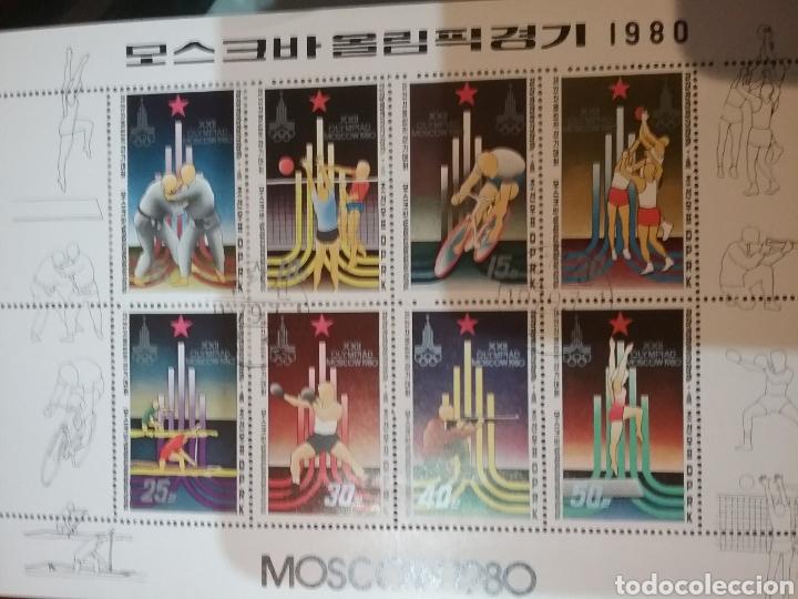 HB COREA NORTE MTDA (DPKR)/1979/JUEGOS OLIMPIADAS/MOSCU,80/CICLISMO/BOXEO/ATLETISMO/VOLEIBOL/JUDO/RE (Sellos - Temáticas - Olimpiadas)