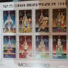 Sellos: HB COREA NORTE MTDA (DPKR)/1979/JUEGOS OLIMPIADAS/MOSCU,80/CICLISMO/BOXEO/ATLETISMO/VOLEIBOL/JUDO/RE. Lote 151528532